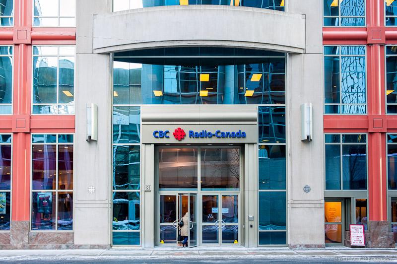 CBC - Radio Canada